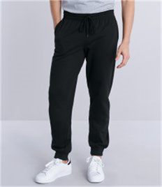 Gildan Heavy Blend™ Cuffed Sweat Pants